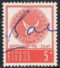 Cyprus Bft53 1960 Revenue 5m used